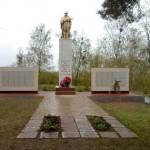 Мемориал с.Аблаево