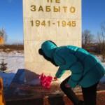Возложение цветов к памятнику в с.Аблаево